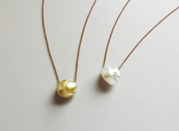 Southsea Keshi Pearl Chain Necklace with Diamond